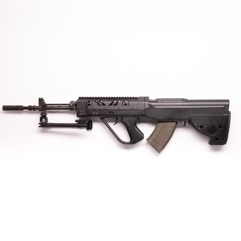 RUSSIAN STATE FACTORIES M59/66 (USED) - $854 98