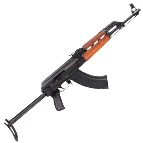 ATI AK47 Gen 2 with Milled Receiver 7 62x39 16 5