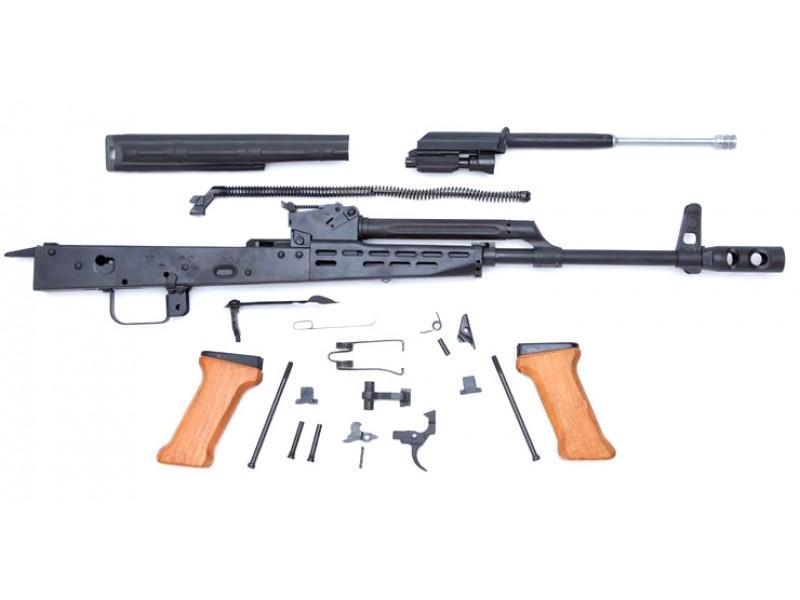 Hungarian AMD 63 / 65 Barreled Receiver 90% Complete Build Kit with FEG