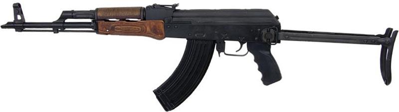 Polish AKMS Underfolder 7 62x39 #AKAGUN-POLUF - $529 99 + Free Shipping