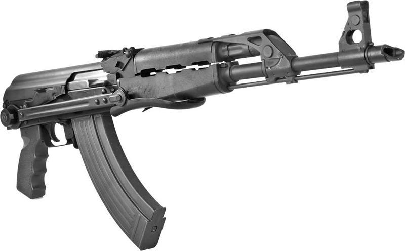 Yugo AK-47 7.62x39 Underfolder Stock Rifle - $599.99 | Slickguns ...