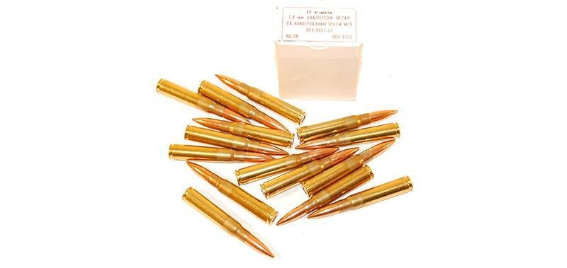 Yugo 7 92 (8MM) Mauser Brass Cased Lead Core M75 Sniper Ammo 900 Rounds  bulk ammo - $450