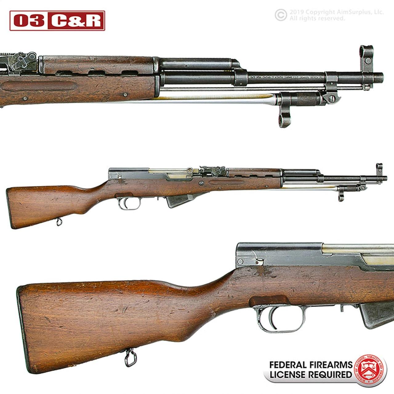 Chinese Type 56 SKS 7 62x39 Rifles Grade 1 - $399 95