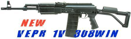 VEPR 1V  308 the New breed of modern AK now available in US - $1299