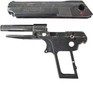 P64 9x18 Gunsmith Special - $79 99