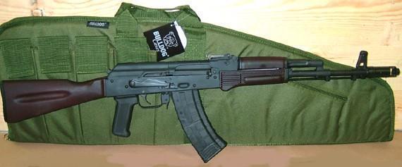 AK 74 Semi Auto Rifle W / Chrome Lined Barrel By Waffen Werks With Rare Plum  Poly Stock   $689.99