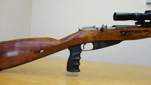 Russian 91/30 M44 Mosin Nagant Rifle PISTOL GRIP - $9 99 shipped (Free S/H  over $25)
