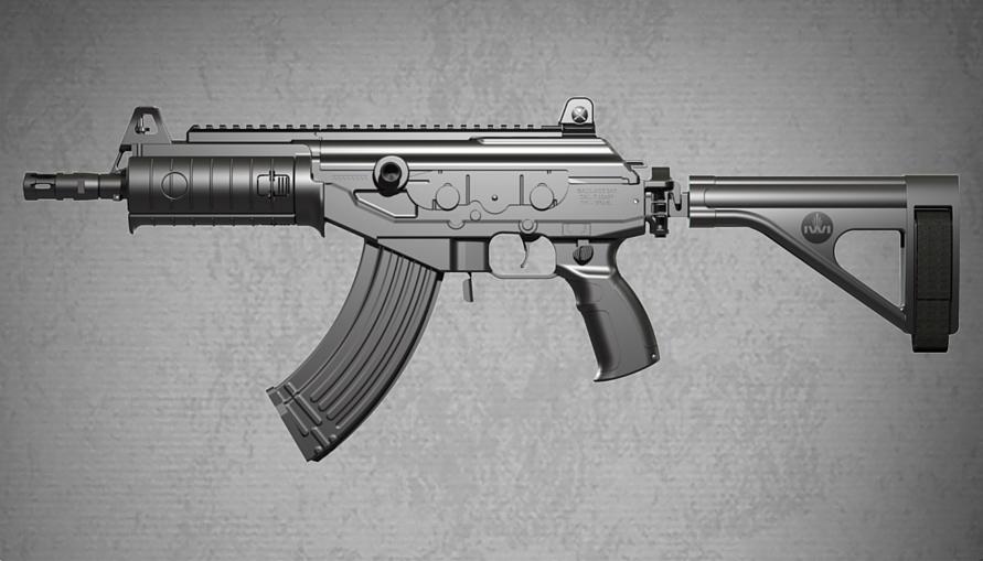 IWI Galil ACE 7 62x39 8 3'' barrel Pistol w/ Side Folding Stabilizing Brace  GAP39SB - $1449 (make offer) (S/H $19 99 Firearms, $9 99 Accessories)