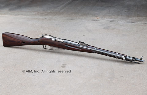 Russian Mosin Nagant M44 w/ Laminated Stock and Original Metal Finish -  $159 95