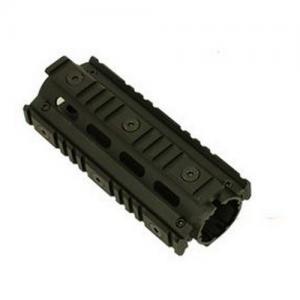 NCStar AR15 Carbine Quadrail Handguard MAR4S