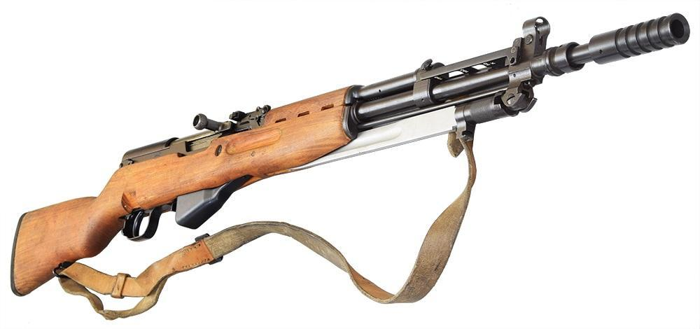 Serbian Police SKS Rifle - 7.62x39 - Original Turn In Condition - Good to Very Good Condition - C&R Eligible - $399.99